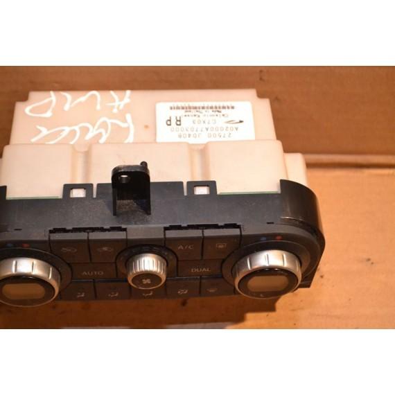 Купить Блок управления климатической установкой для Nissan Qashqai (J10) 2006-2014;Qashqai+2 (JJ10) 2008-2014 в Интернет-магазине