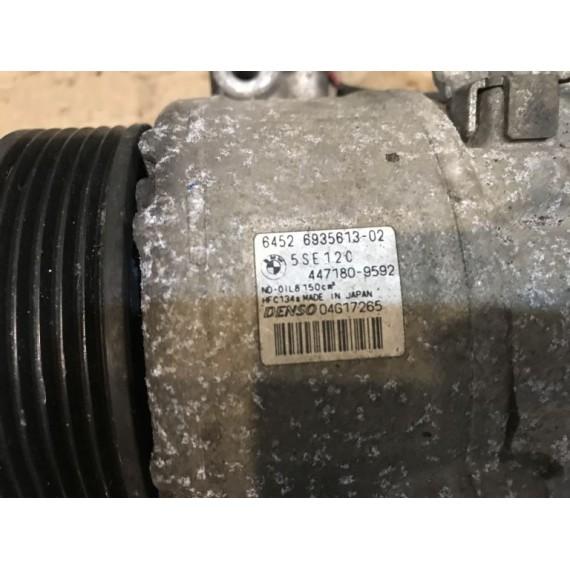 Купить Компрессор кондиционера BMW E90 E87 M47 в Интернет-магазине