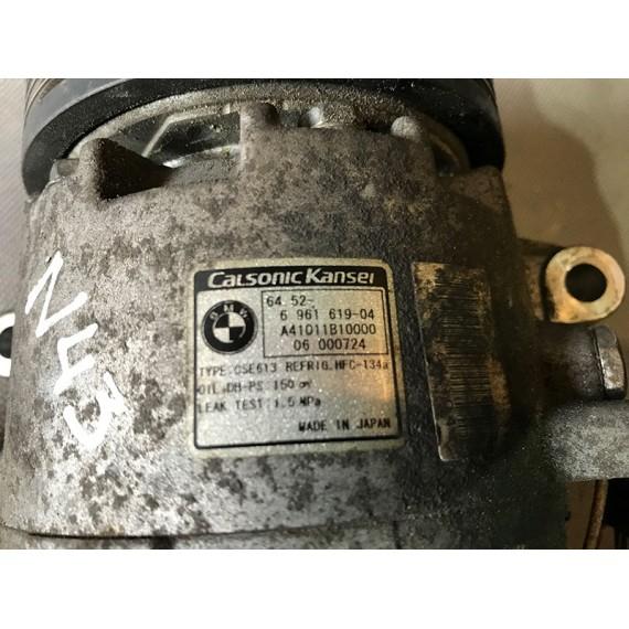 Купить Компрессор кондиционера BMW E90 E87 N43 в Интернет-магазине