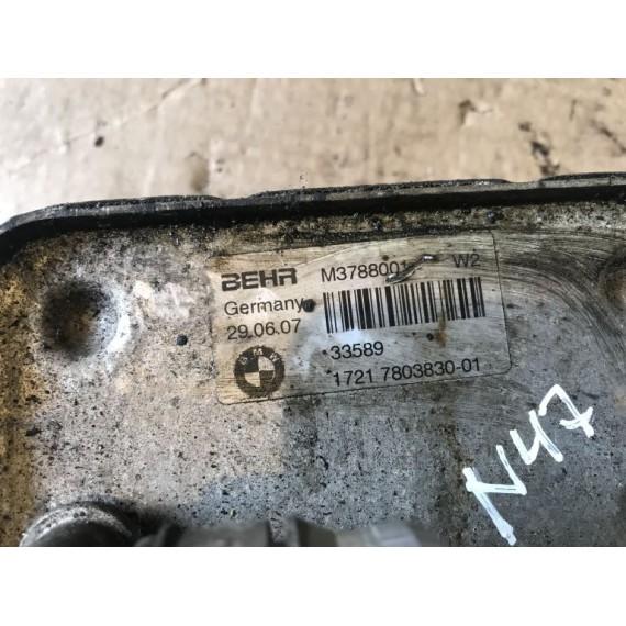 Купить Радиатор АКПП BMW 17217803830 в Интернет-магазине