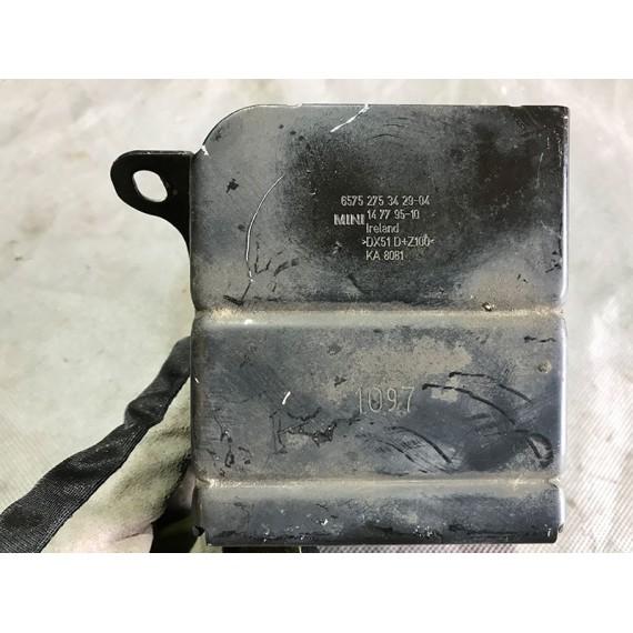 Купить Охранная сирена Mini 65756970943 в Интернет-магазине