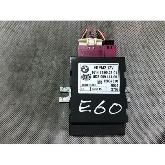 Купить Блок управления топливным насосом BMW 16147180427 в Интернет-магазине