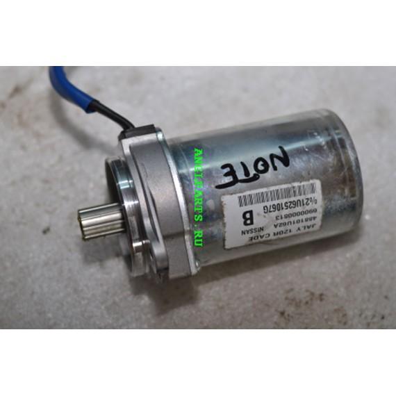 Купить Электроусилитель руля Nissan Note 488109U11A в Интернет-магазине