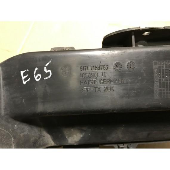 51757153783 Воздухозаборник BMW E65 купить в Интернет-магазине