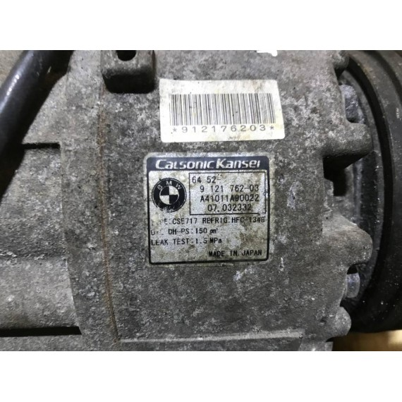 64509121762 Компрессор кондиционерв BMW X5 E70 X6 E71 купить в Интернет-магазине