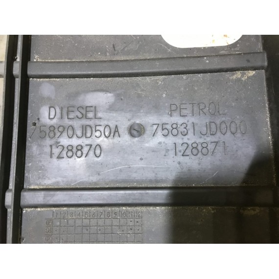 75831JD000 Защита двигателя Nissan Qashqai J10 купить в Интернет-магазине