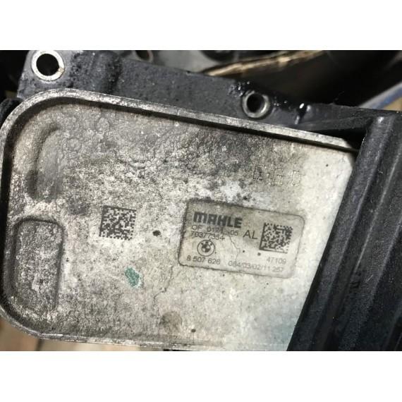 11428512283 Масляный стакан BMW N47 F10 E90 F30 купить в Интернет-магазине