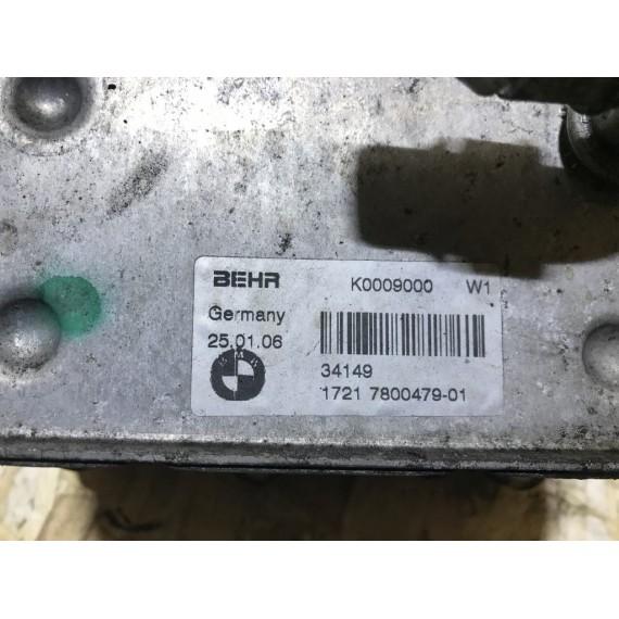 Купить Радиатор АКПП BMW E60 в Интернет-магазине