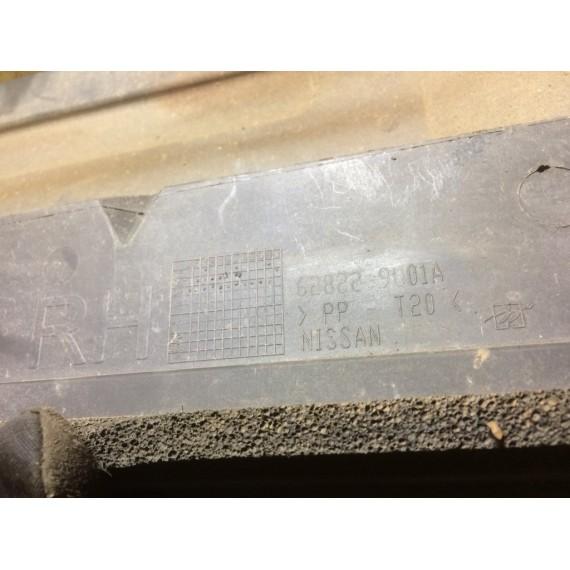 628229U01A Дефлектор радиатора R Nissan Note E11 купить в Интернет-магазине