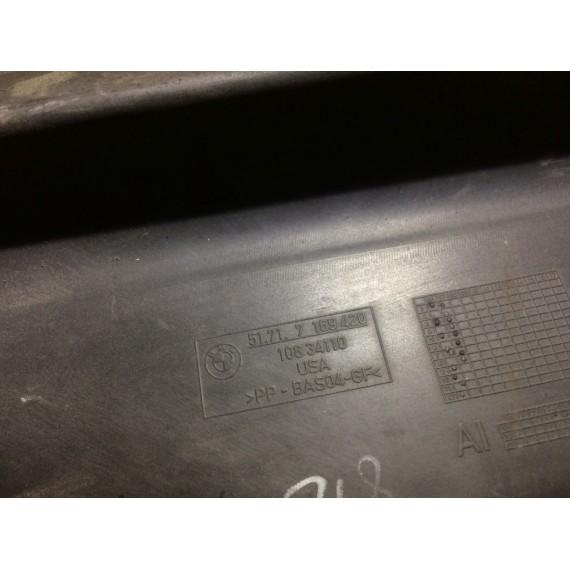51717169420 Перегородка моторного отсека BMW E70 купить в Интернет-магазине