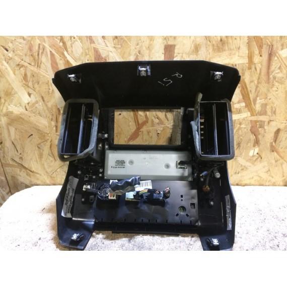 Консоль центральная Nissan Pathfinder R51, Navara купить в Интернет-магазине