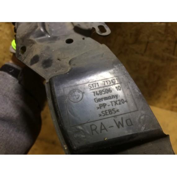 51717131711 Пыльник BMW E90 E87 купить в Интернет-магазине