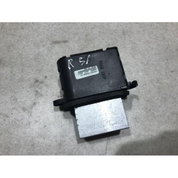 271515Z000 Резистор печки Nissan Navara D40 купить в Интернет-магазине