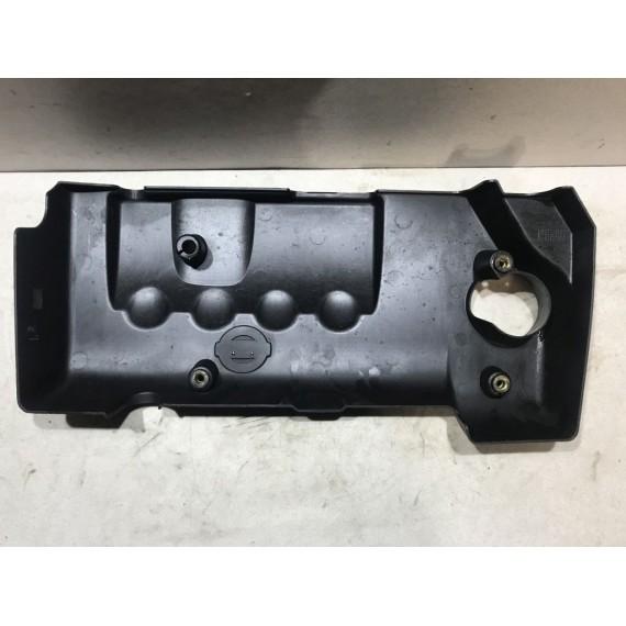 14041AU300 Накладка двигателя Nissan Primera P12 купить в Интернет-магазине