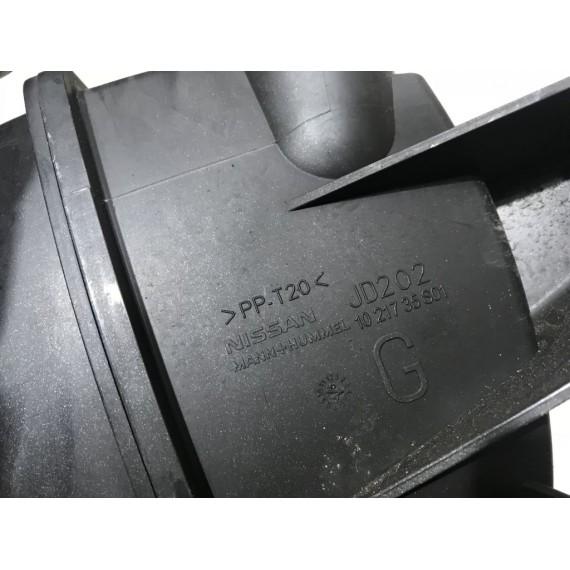 16585JD200 Резонатор фильтра Nissan Qashqai J10 купить в Интернет-магазине