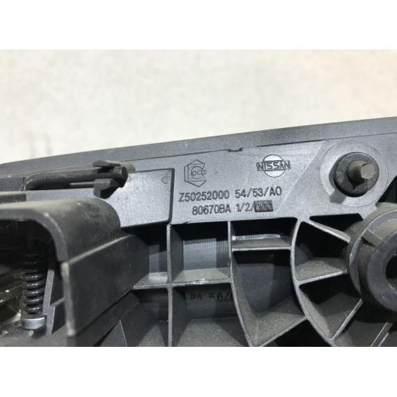 80670BA200 Ручка двери правая Nissan Primera P12 купить в Интернет-магазине