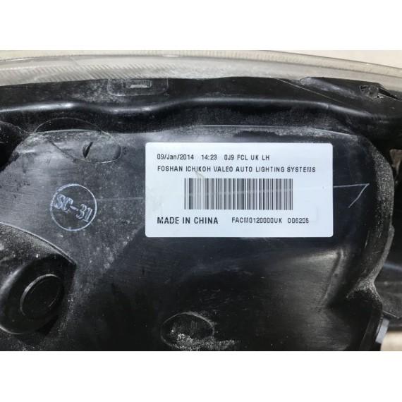 261251KL0B  Габарит левый Nissan Juke F15 купить в Интернет-магазине