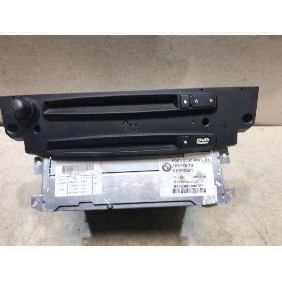 65839138440 ССС BMW E60 E90 купить в Интернет-магазине