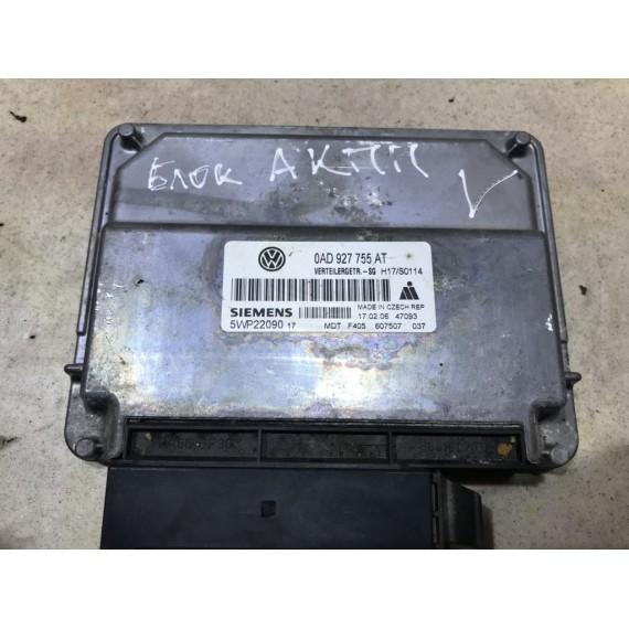 0AD927755AT Блок управления раздаткой VW Touareg 1 купить в Интернет-магазине